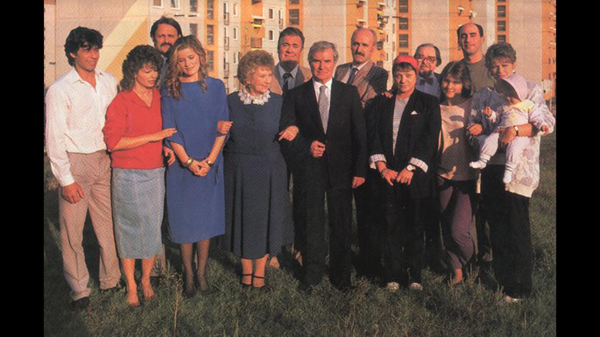 Komlós Juci: Szomszédok (1987) - Sorozat
